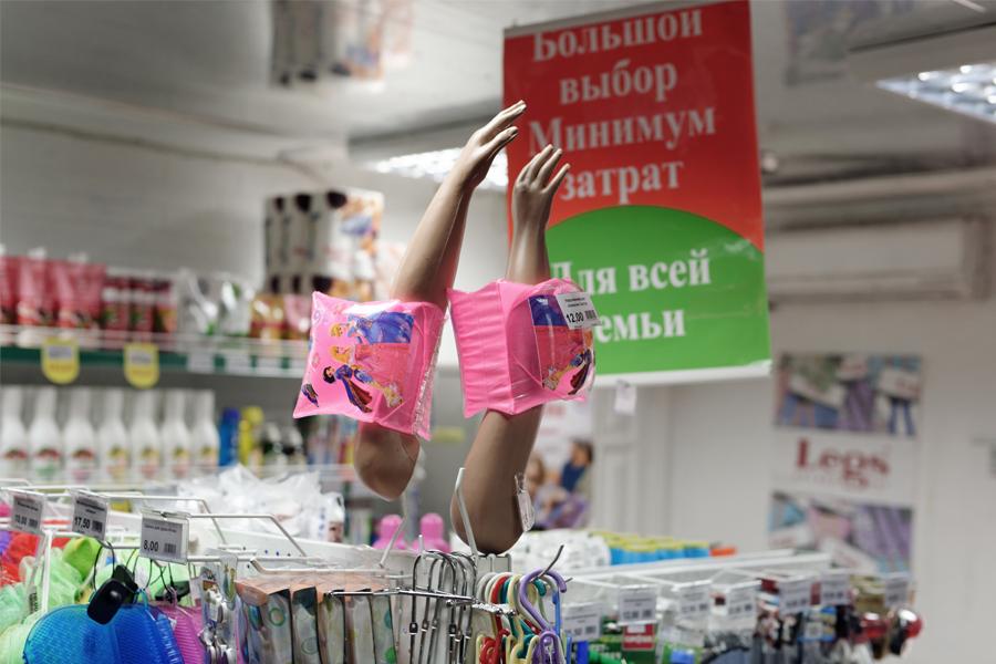 http://www.davidepambianchi.it/files/gimgs/19_ukraine20149006001154.jpg
